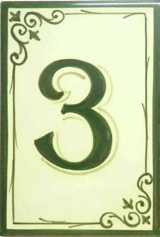 Azulejos sevillanos artesanos pintados a mano - Cerámicas Artesur - Comerciales - Número 3