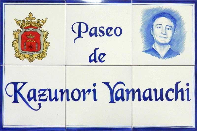 Azulejos sevillanos artesanos pintados a mano - Cerámicas Artesur - Rótulo -1
