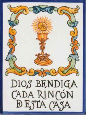 Azulejo Dios Bendiga esta casa - impresión calcográfica- Cerámicas Artesur-db-01-SM