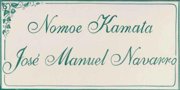 Azulejos artesanos pintados a mano en el estilo sevillano - Artesur - Azulejos para casas - Nomoe y José - 608